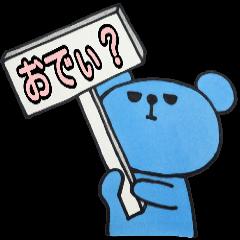 はんぐるdeかじゃ!!