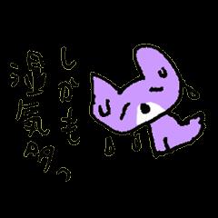 [LINEスタンプ] 状況・状態教えて猫の菜々ちゃん
