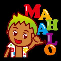 ★マハロくん★