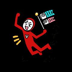 野球大好き♪広島生まれの赤いタイツマン