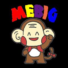 MEBIG(メビック)キャラクタースタンプ