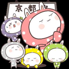 水玉パジャマのうさぎ 京都弁