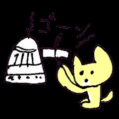 [LINEスタンプ] ボケボケ猫の菜々ちゃんの画像(メイン)