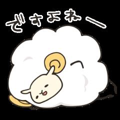 あいづち羊