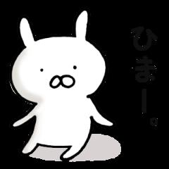 [LINEスタンプ] 愉快な白うさ (1)