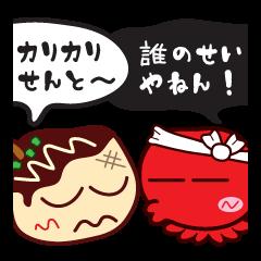 たこ焼き佐藤さん&はちまきタコの翔ちゃん