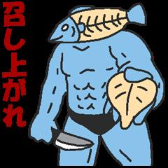 [LINEスタンプ] 魚ッチョ