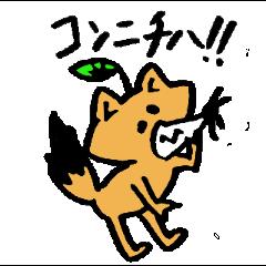 Tamuの葉っぱキツネ