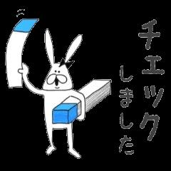 ちゃんウサ7 ~for ビジネス敬語~