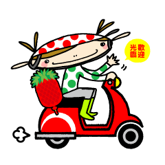 lottaさん in台湾。
