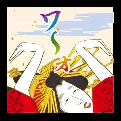 ありんす3_浮世絵コレクション