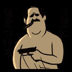 ハダカポネ