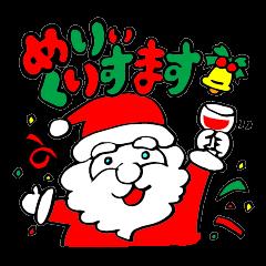 クリスマス 陽気なサンタ