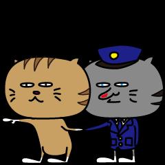 つっこみ猫2 茶トラとアメショ