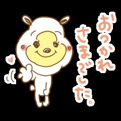 ゆるかわいいくま(基本挨拶編) 熊 クマ 3