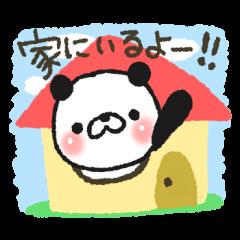毎日の連絡に!ちびパンダ♡