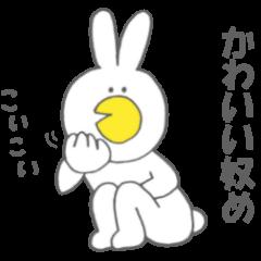 ★☆ちょっと上からうさかっぱ2★☆