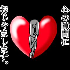 めんどくさいマン3