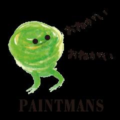 PAINTMANS 〜日常ver.〜