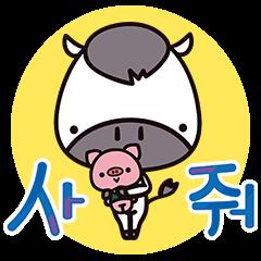 [LINEスタンプ] 【韓国語】ウマく返そう!