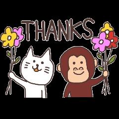 「ありがとう」だけのスタンプ
