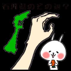 石川県 能登の方言