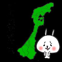 石川県 能登の方言2