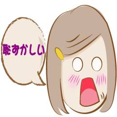 こんにちは、美奈子です!