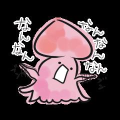 可愛い富山弁