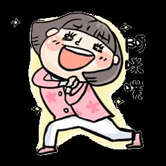 Hello mimimi