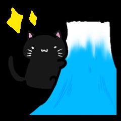 黒猫のくー
