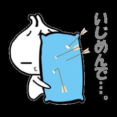 小籠ぽう3