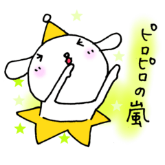タレミミ犬(お星様応援バージョン4)