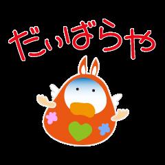 [LINEスタンプ] 金沢生まれの起き上がりねん 1