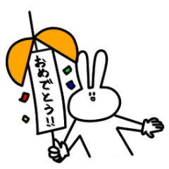 着ぐるみフレンズ〜神々の遊び〜