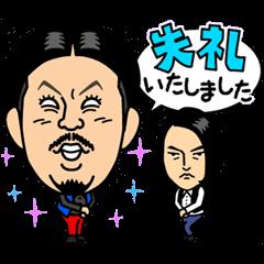 しゃべるよしもと芸人 Vol.2
