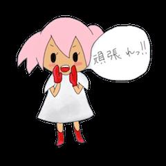 火の妖精ミイ