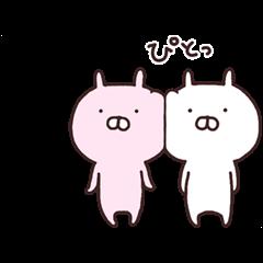 [LINEスタンプ] うさまるが動いてる! (1)