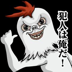 変顔ニワトリ