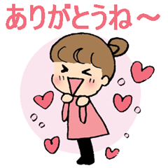 名古屋弁のかわいい女の子