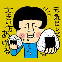 ボブリー女子「ボブ子」(Part 3)