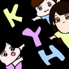 KYHの日常よせあつめスタンプ