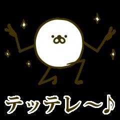 ニャンコプレミアム★1