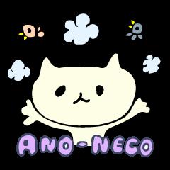 ANO-NECOの日常