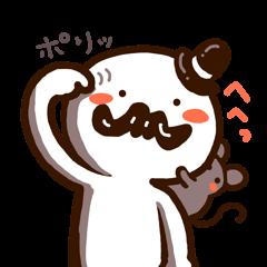 [LINEスタンプ] ひげおじさん2