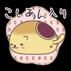 ネコまんじゅう02