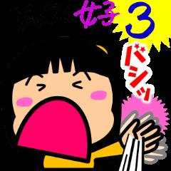 ツッコミ女子3