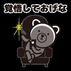 (・(I)・){ハードボイルド★山形弁)