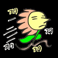 [LINEスタンプ] オスカ~この草はワキ役です~