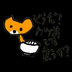 なぐさめ猫の菜々ちゃん